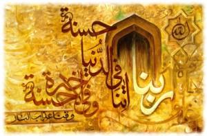 Islamic_calligraphy_painting