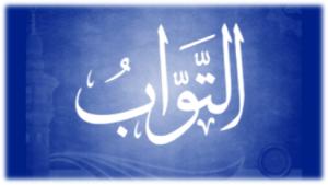 altawwab