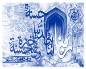 ramadan2016